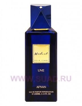 Afnan Modest Pour Femme Une парфюмерная вода