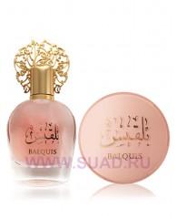 Balquis Gift Set - edp 50ml + 50g dry perfume - AFNAN