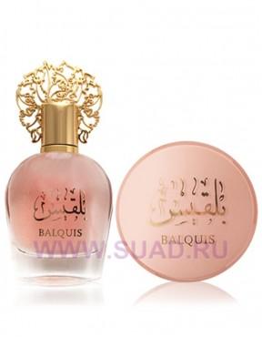 Afnan Balquis подарочный набор - Gift Set