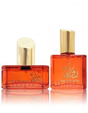 Afnan Riwayat El Ambar подарочный набор - Gift Set