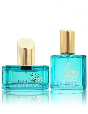 Afnan Riwayat El Misk подарочный набор - Gift Set