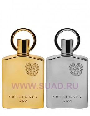 Afnan Supremacy подарочный набор - Gift Set
