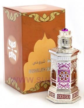 Al Halal - Mukhallath Shuyookhi Silver масляные духи