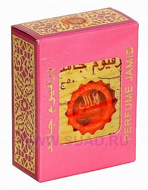 Al Halal - Perfume Jamid сухие духи саше