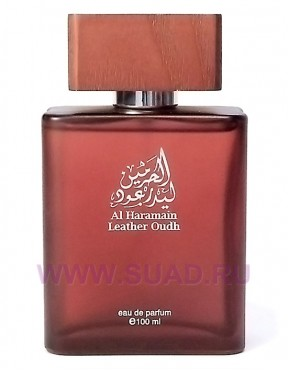 Al Haramain Leather Oudh парфюмерная вода