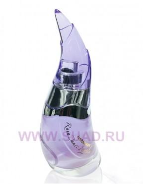 Al Haramain Rain Dance Purple парфюмерная вода
