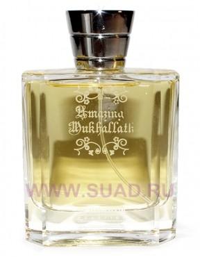 Al Haramain Amazing Mukhallath парфюмерная вода