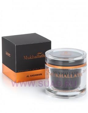 Al Haramain Mukhallath масло для тела