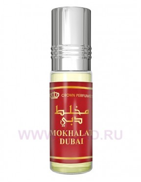 Al Rehab - Mokhalat Dubai масляные духи