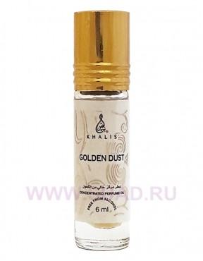 Khalis Golden Dust масляные духи