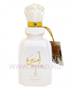 Khalis Ameera парфюмерная вода