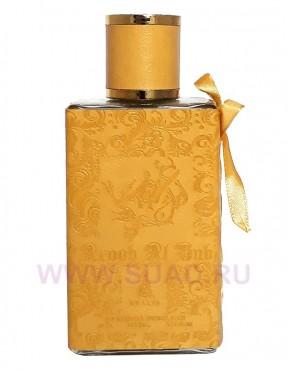 Khalis Aroob Al Hub парфюмерная вода