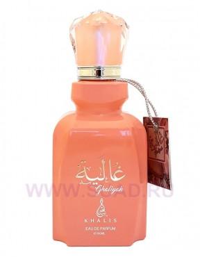 Khalis Ghaliyah парфюмерная вода