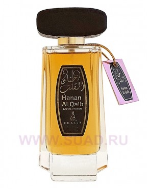 Khalis Hanan Al Qalb парфюмерная вода