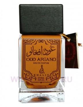 Khalis Oud Afgano парфюмерная вода