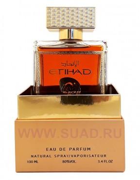 Khalis Royal Collection Etihad парфюмерная вода