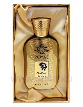 Khalis Royal Collection Rabeeh парфюмерная вода