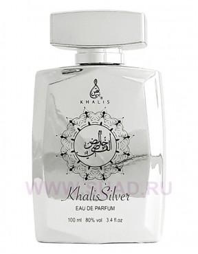 Khalis Silver парфюмерная вода