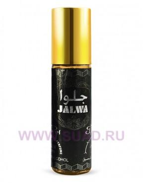 Nabeel - Jalwa масляные духи