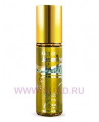 King of jasmin - cpo 6ml - Nabeel Perfumes