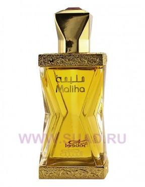 Nabeel - Maliha масляные духи