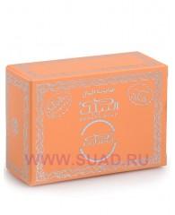 Nabeel soap 125g - Nabeel Perfumes