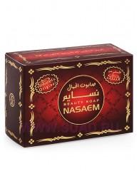 Nasaem soap 125g - Nabeel Perfumes
