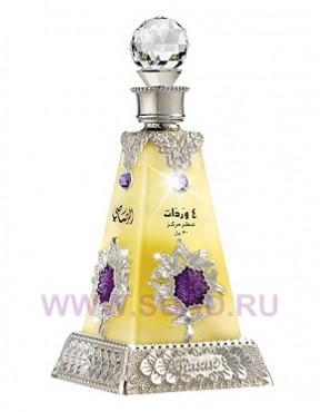Rasasi - Arba Wardat масляные духи