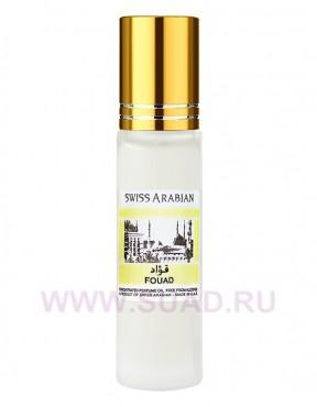 Swiss Arabian Fouad масляные духи