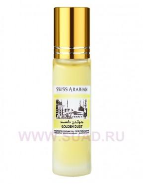Swiss Arabian Golden Dust масляные духи