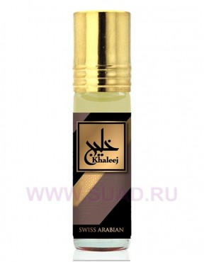 Swiss Arabian Khaleej масляные духи
