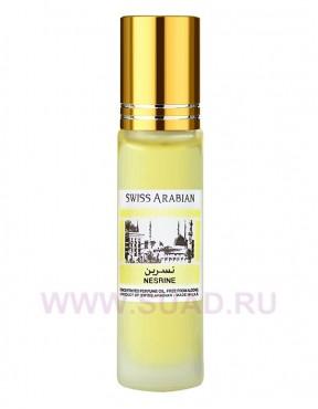 Swiss Arabian Nesrine масляные духи