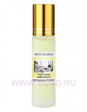 Swiss Arabian Sampaquita масляные духи