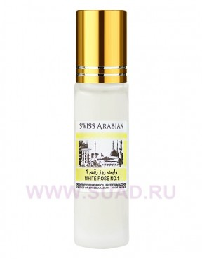 Swiss Arabian White Rose No.1 масляные духи
