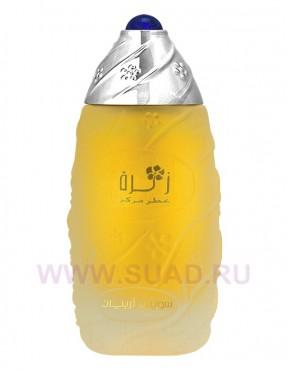 Swiss Arabian Zahra масляные духи