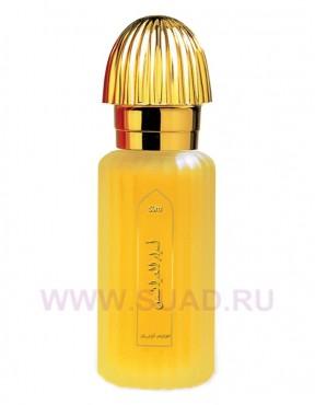 Swiss Arabian Asrar Al Arais парфюмерная вода